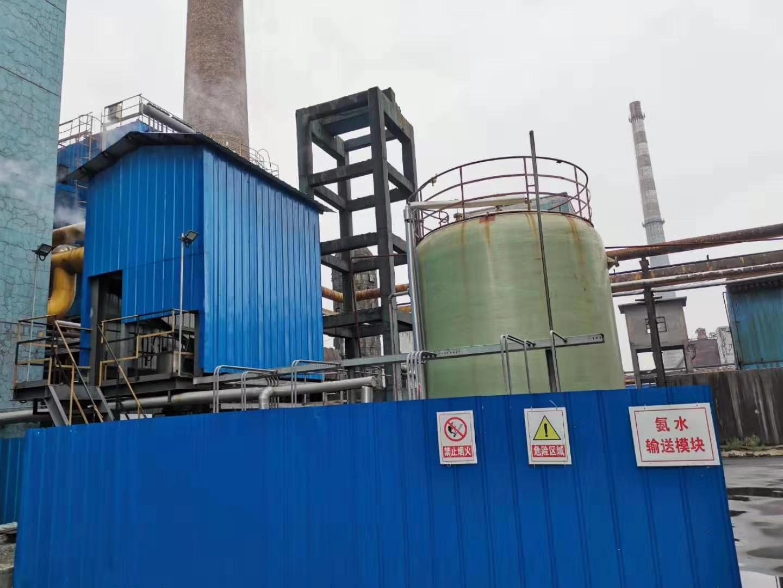 20吨循环流化床锅炉_发展历程